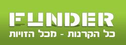 """""""FUNDER"""" מציגים: הדוח המלא על המלצת אנטרופי על מניית קנדה ישראל"""