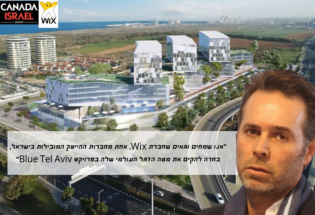 YNET: קנדה ישראל תקים קמפוס חדש עבור WIX בסמוך לחוף הצוק